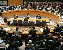 الأمم المتحدة تعتذر رسميا للحكومة اليمنية