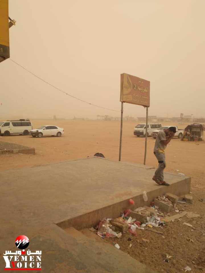 عاجل : هذا ما يحدث في حضرموت الآن والسلطات تحذر السائقين والمواطنين ( صورة )