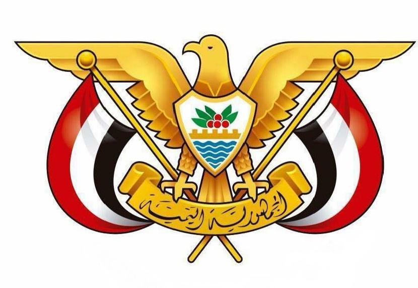 تعرف علية صدور قرار حكومي جديد حول العاصمة عدن!