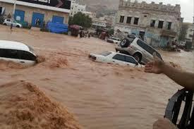 تحذيرات من متغيرات جديدة ستشهدها اليمن خلال الساعات القادمة