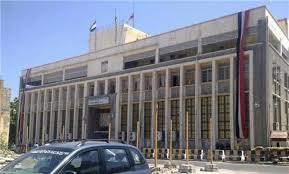 البنك المركزي بعدن يصدر بيانا عاجل بشأن قرار وقف تدهور العملة المحلية قبل قليل .. تفاصيله