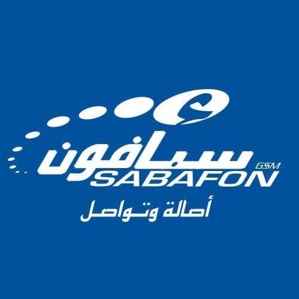 بعد نقل شركة سبافون الى عدن .. خلافات بين قيادات الحوثي