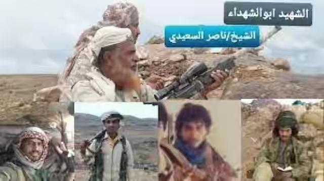 تفاصيل جديدة عن معركة وحصار الحوثي للعبديه  يكشفها نجل أحد أشهر قيادات المقاومة