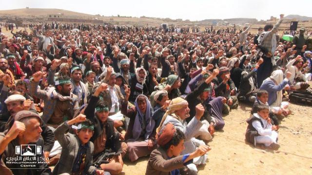 """مليشيا الحوثي تتسبب بـ كارثة وشيكة في العاصمة صنعاء بعد يوم واحد من احتفالاتها  بما يسمى """"الغدير"""" ..صور"""
