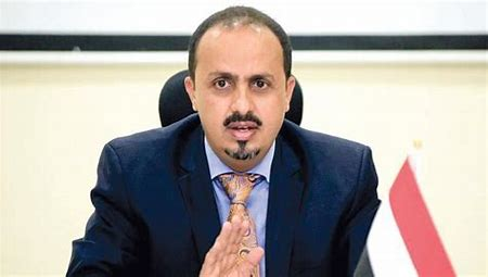 تصريح حكومي حول جرائم وانتهاكات مليشيا الحوثي في مناطق سيطرتها .. تفاصيل ماورد فيه