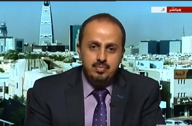 رسمياً : الحكومة اليمنية تكشف عن الدولة التي دفعت بالحوثيين لاختطاف قاطرة بحرية