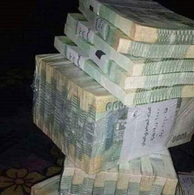 بعد وصول الحكومة : تعرف على أسعار صرف الريال اليمني أمام الدولار والريال السعودي اليوم الثلاثاء ( أسعار الصرف )