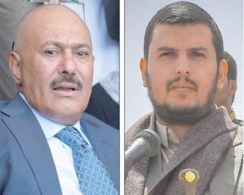 """حزب المؤتمر """"جناح صالح"""" يستنكر محاولة اغتيال المعبوث الأممي في صنعاء ووكالة سبأ الحوثية تنكر والواقعة"""