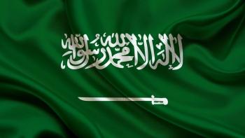 الديون الملكي السعودي يعلن وفاة الأمير محمد بن فيصل بن عبدالعزيز