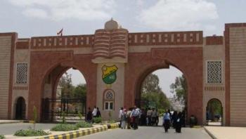 ميليشيات الحوثي ترتكب فضيحة جديدة في حق العمل الأكاديمي في الوطن العربي والعالم