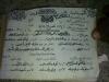شاهد بالصورة : هكذا يستهزئ الحوثيين بالقرآن الكريم