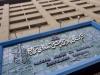 إيران تكتشف احتياطات من النفط الصخري تقدر ب ملياري برميل