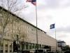 وزارة الخارجية الأمريكية تضم عددا من مجالس الجنوب إلي قائمة الأرهاب