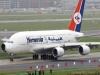 الخطوط الجوية اليمنية تؤكد استمرار رحلاتها الجوية بشكل طبيعي