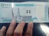 شاهد بالصور : عملة جديدية فئة (خمسة ألف ريال) تظهر في اليمن والغموض يحيط بها