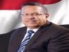 بن دغر: عاصفة الحزم أعادت أمجاد الأمة العربية والاسلامية على يد ملك الحزم والعزم