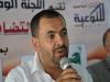 الحقوقي برمان يأسف على القضاء في عهد الانقلابيين ويصف حكم إعدام الرئيس هادي بالنكتة السياسية الساذجة