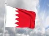 البحرين ..إسقاط الجنسية عن 36 شخصا تم إدانتهم بالإرهاب