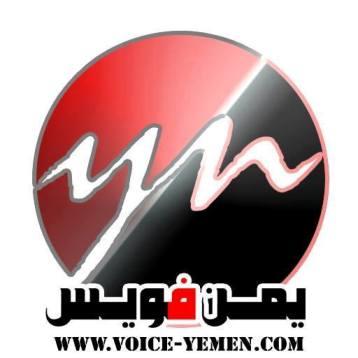 كتب : محمد العولقي || جلال هادي محب السلام