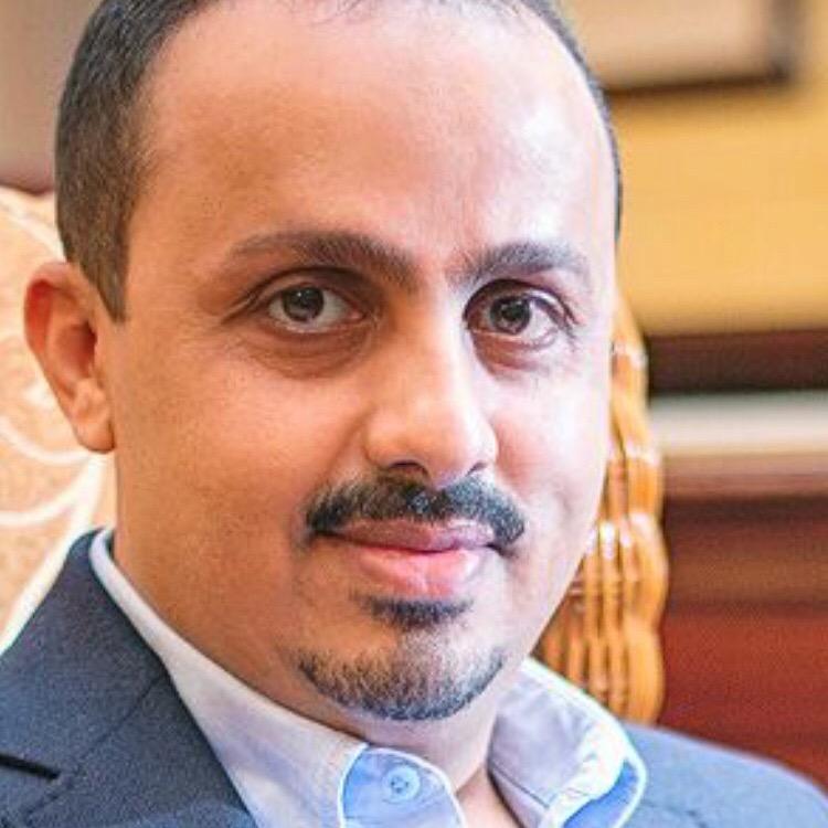 معمر بن مطهر الإرياني : نحن من اليمن
